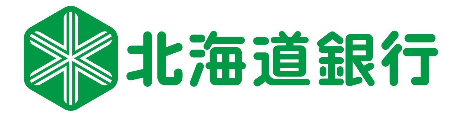 株式会社北海道銀行ロゴ
