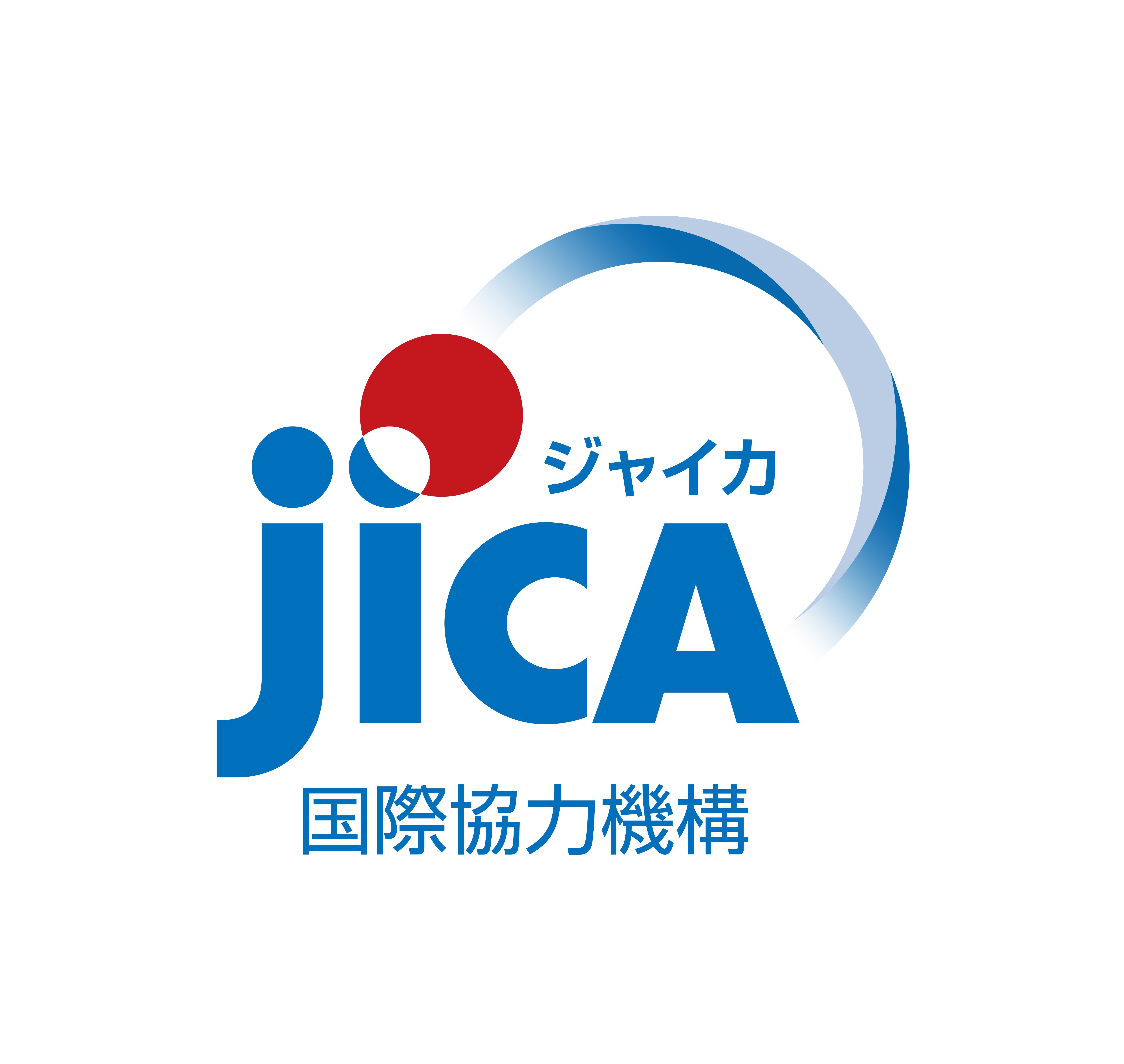 独立行政法人 国際協力機構ロゴ