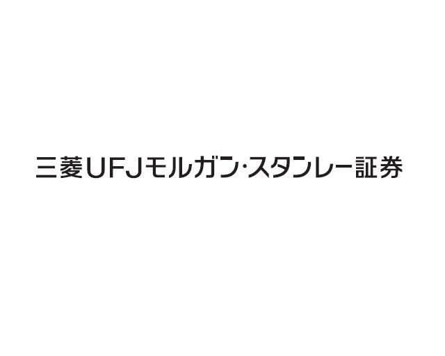 三菱UFJモルガン・スタンレー証券株式会社ロゴ