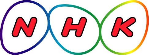 日本放送協会(NHK)ロゴ