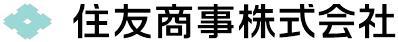 住友商事株式会社ロゴ