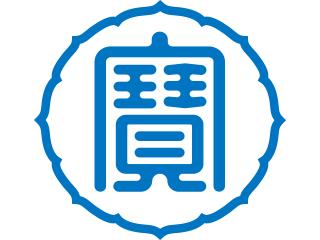 宝酒造株式会社ロゴ
