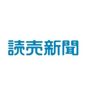読売新聞社 ロゴ